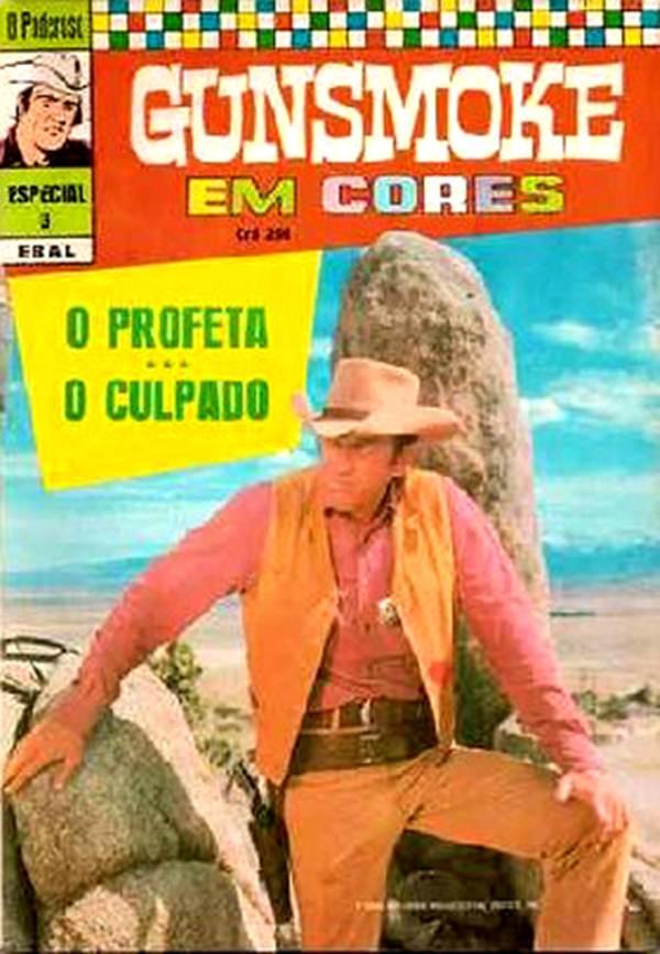 GUNSMOKE 011-20130823   CAPAS EBAL